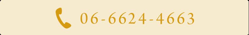 06-6624-4663